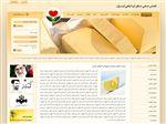 انجمن صنفي صنايع کره گياهي ايران