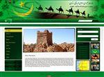 سفارت جمهوري اسلامي موريتاني